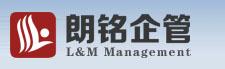 上海ISO认证权威认证咨询公司